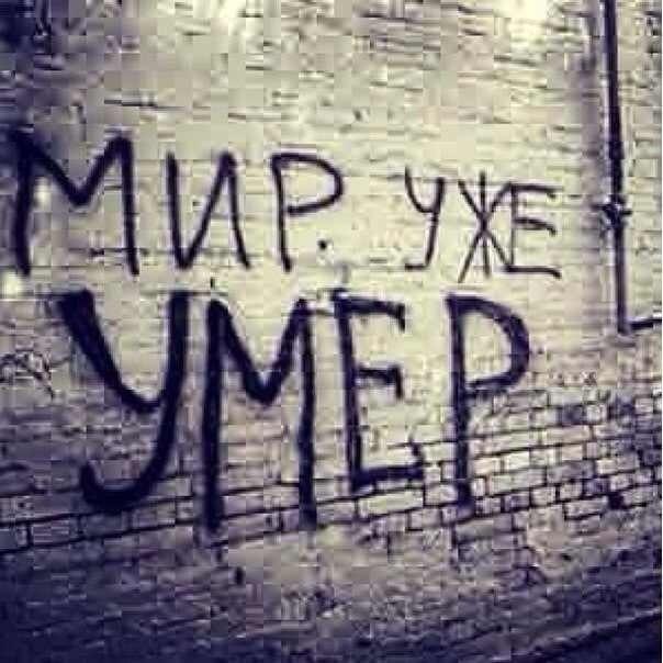 Мое творение))