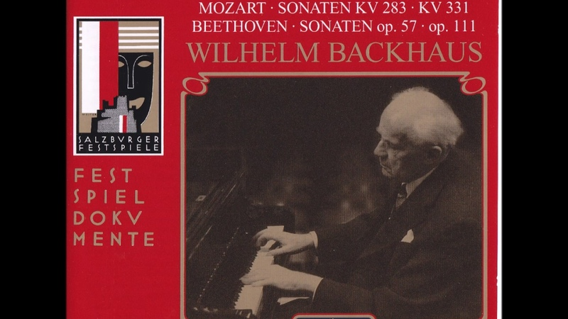 Wilhelm Backhaus - Salzburg Recital