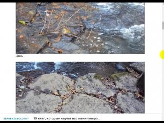 Водопад Неожиданный на 6-ти угольных столбах в Приморье.