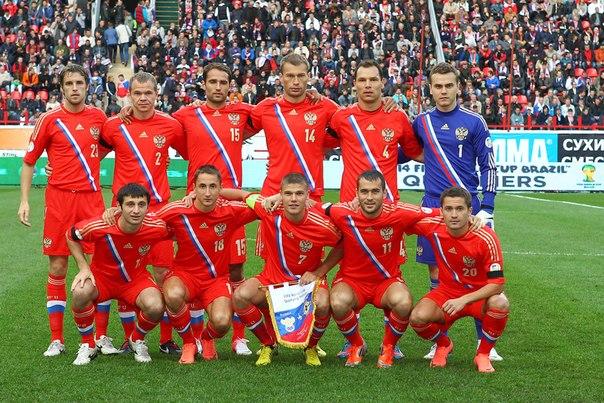 футбол отб турнир чехия армения
