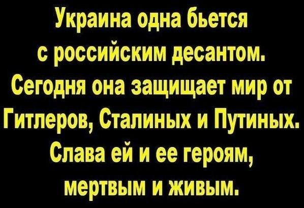 В результате боев за аэропорт Донецка погибли два воина, количество раненых уточняется, - советник Президента Бирюков - Цензор.НЕТ 4438