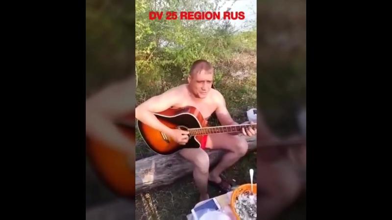 Привет Москва и президент Володя _ трэшевая песня под гитару