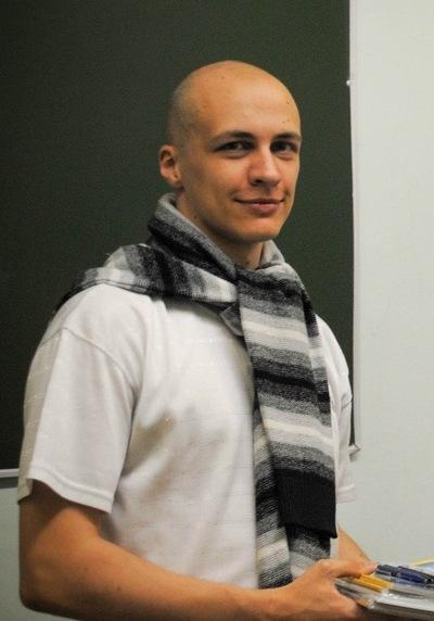 Илья Васильев