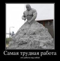 Павел Селицкий, 6 марта 1995, Сургут, id30053998