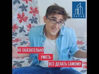 ПРИ ПОКУПКЕ КВАРТИРЫ ОТДЕЛКА В ПОДАРОК!