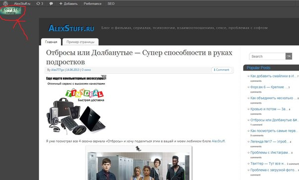 Баннер на главной странице покажет , что все работает отлично , если вы добавляете сайт в каталог