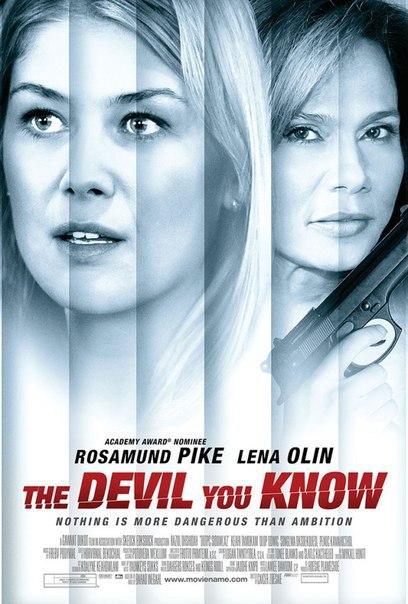 Дьявол, которого ты знаешь (2013)