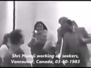 Shree Mataji working on seekers on their Back agnya 1981 1991