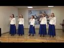 7.10.18 Ансамбль Невский - Голубая тайга