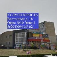 Наталия Юрист