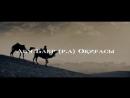 Абу Бакр Р А ОҚИҒАСЫ ҰСТАЗ ЕРЛАН АҚАТАЕВ СОҢЫНА ДЕЙІН ТЫҢДАЙМЫЗ ӨТЕ ӘСЕРЛІ ОҚИҒА САХАБАЛАРДЫҢ ИМАНЫ ҚАНДАЙ БОЛҒАН ЖҮРЕГ