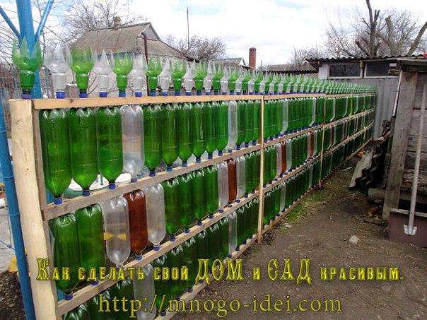 Забор из пластиковых бутылок на даче своими руками