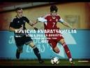 Khvicha Kvaratskhelia In Georgian National U17 Team 2017
