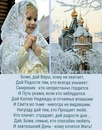 Наталья Шестакова фото #2