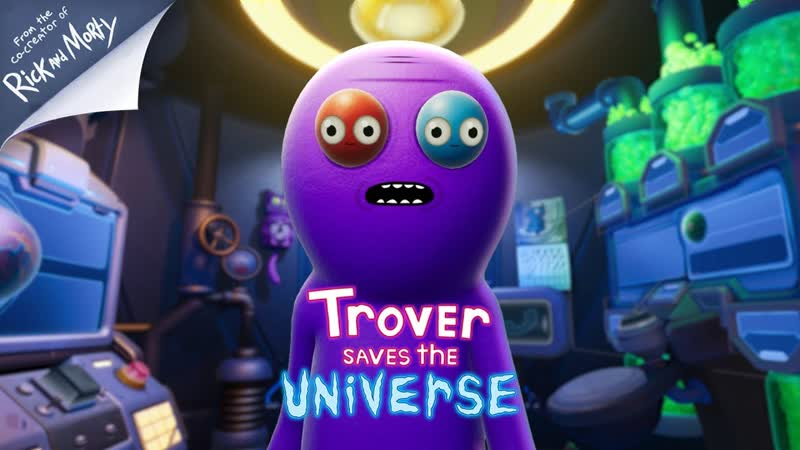 Trover Saves the Universe трейлер с датой релиза