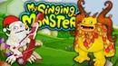 ВЫВОЖУ РЕДКИХ МОНСТРОВ Мультяшная игра для детей МОИ ПОЮЩИЕ МОНСТРЫ My Singing Monsters