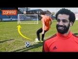 Mo Salah Finishing Masterclass! | How To Train Like A Pro