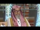 Шейх Салих ибн Фаузан Фатвы в прямом эфире Передача первая Часть пятая