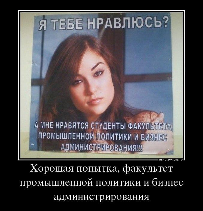 Место егор крид расплакался во время сольного концерта в москве фото ожесточась, спросил