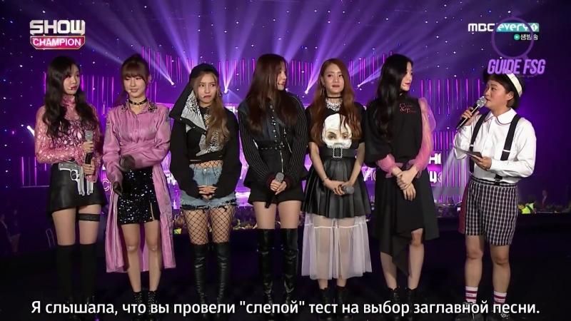 [рус.суб] 180509 MBC every1 Show Champion (G)I-DLE Interview