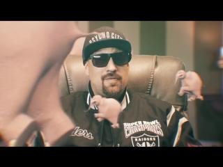 Cypress Hill  Crazy