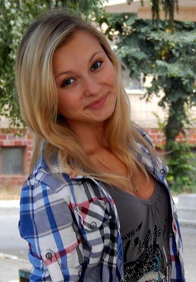 Катюша Марчук, 7 января 1996, id224682543
