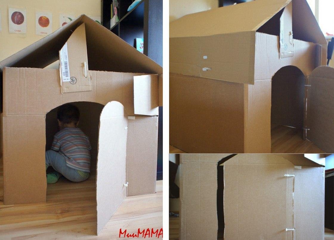 Как сделать картонный домик с детьми 609