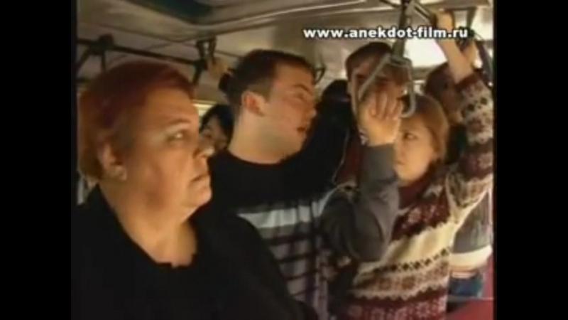 Как вычислить кто пукнул в автобусе