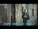 Джей Рамадановски - Деца на късмета