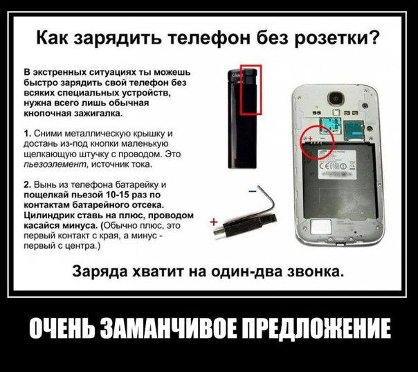 https://pp.vk.me/c543108/v543108263/a1ef/Wfr_aDLwbxI.jpg