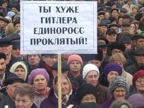 Вырисовывается костяк преступной группы, которая фальсифицировала дело Савченко, - адвокат - Цензор.НЕТ 7263