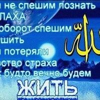 Ришат Даутов, 23 марта 1997, Нижневартовск, id219185649