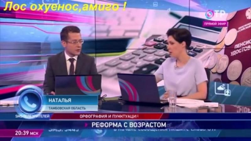 ПЕНСИЯ НА_.ЛОС ОХУЕНОС,АМИГО !