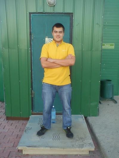 Алексей Винокуров, 18 февраля 1994, Якутск, id196575441