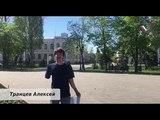 Открытая Самара. Площадь Революции