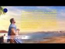 Cuvântări ale lui Hristos Mulți sunt chemați puțini sunt aleși Dublat în română
