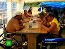 Летний реабилитационный лагерь «Инвалето 2011»