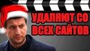НОВОГОДНИЙ ФИЛЬМ КРУЧЕ ЧЕМ «БРИГАДА» / Русские фильмы и сериалы. Новинки кино в HD 2019