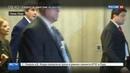 Новости на Россия 24 • Ветер перемен у Керри нет хороших новостей для Обамы