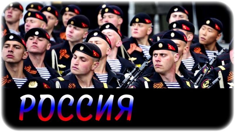 Кто и зачем хочет проверить Россию на слабо?