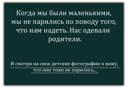 Ностальгия по Советским временам. - Страница 4 U3gqKjF2iBY