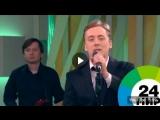 Петр Казаков - Настоящая любовь - Мир, Мир 24, Мир HD (эфир от 07.02.2018)