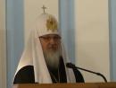 Патриарх Кирилл о митрополите Никодиме Ротове