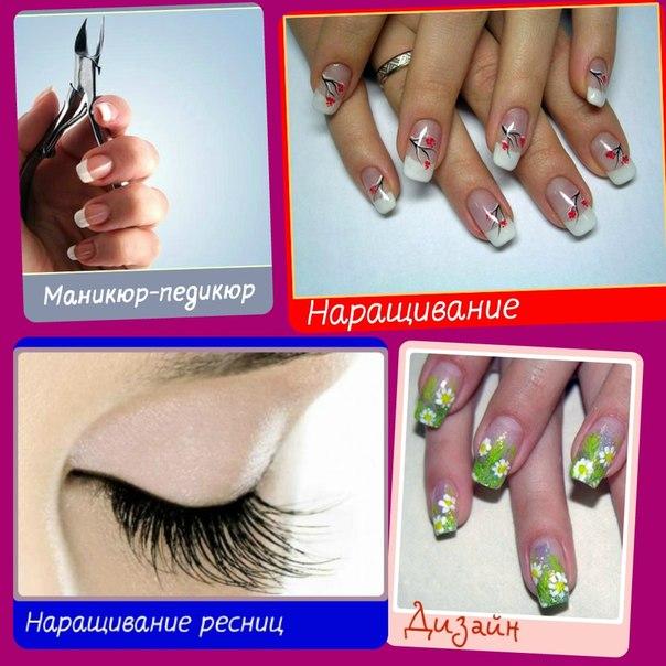 Маникюра педикюра наращивание ногтей обучение5