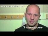 Фёдор Емельяненко: Я русский ! (Россия и Украина-это один народ)
