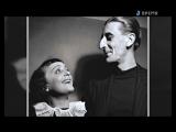 Тайная жизнь Пиаф / Эдит Пиаф: Интимное / Piaf intime. Документальный фильм, биография. (Франция, 2013)