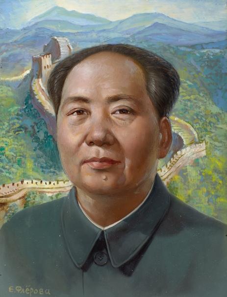 МАО ДЗЭДУН.(18931976) ( ч.2) Мао Цзэдун делал все, чтобы скрыть от посторонних свою частную жизнь, окружая ее густой, непроницаемой завесой тумана. От приближенных он требовал никогда никому не