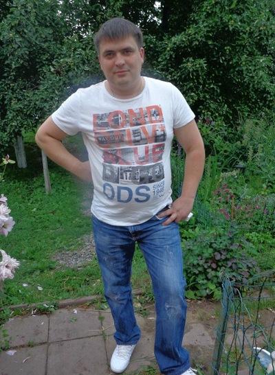 Макс Рашагула, 5 мая 1990, Москва, id20248456