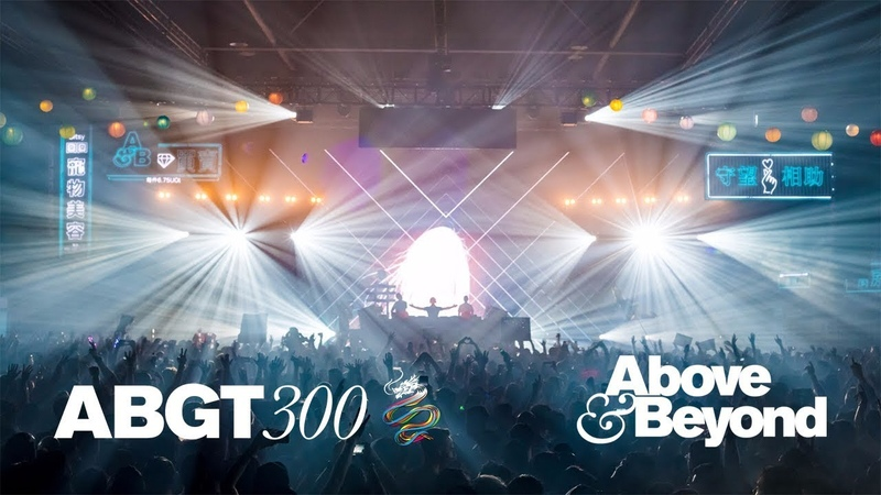 Above Beyond ABGT300 Live at AsiaWorld-Expo, Hong Kong (Full 4K Ultra HD Set)