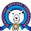"""Агентство детских праздников """"Маша и МедвеДИК"""""""
